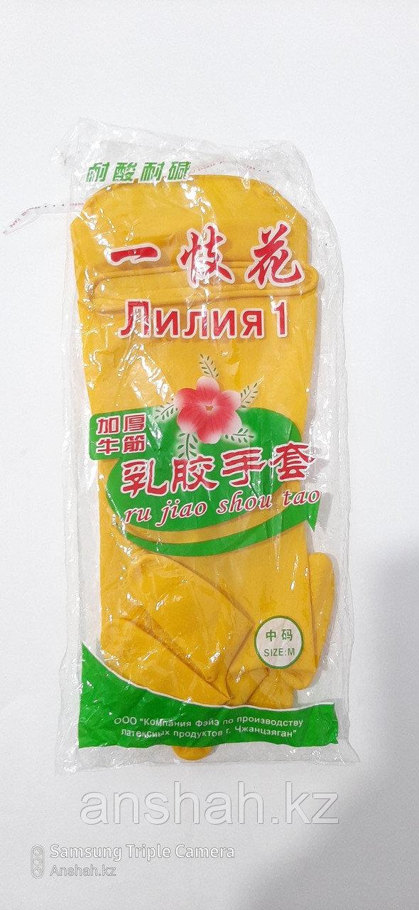 Гелевые перчатки «Пальма» «Лилия» (желтый, бежевый) Вес одной пары 63 гр.