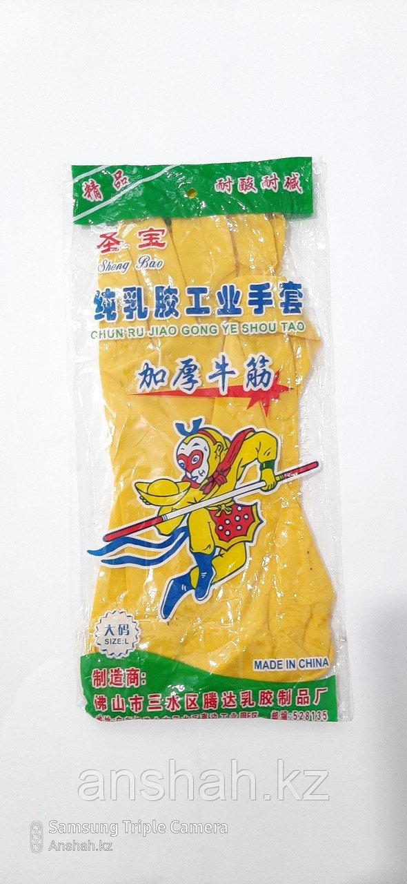 Резиновые перчатки «Маска Девочка» (600 шт.)
