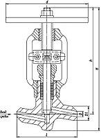 Клапан (вентиль) запорный 1c-11-1М