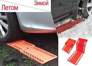 Антипробуксовочные ленты Type Grip Tracks. С Днем Автомобилиста!, фото 2