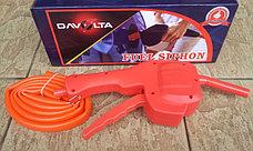 Ручной насос для перекачки жидкости Davolta Fuel Siphon. С Днем Автомобилиста!, фото 2