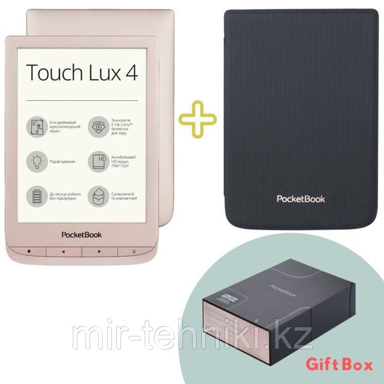 Электронная книга PocketBook 627 Touch Lux 4 Limited Edition