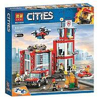 Конструктор LARI Cities Пожарное депо