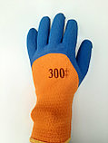 Прорезиненные плотные перчатки оранжевые  300#  оригинал  полный облив, фото 2