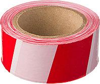 Предупредительная лента 70мм*250м красная/белая / Warning tape, red/whit 70mm*250m