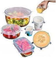 Силиконовые крышки для посуды(в наборе 6 шт)
