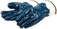 Перчатки нитриловые утепленное, синего ц
