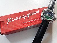 """Командирские часы """"Восток"""". Механические. Производство Россия. Kaspi RED. Рассрочка."""