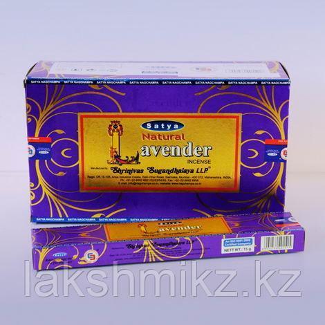 "Благовония ""Satya"" Natural Lavender Лаванда 15 грамм"