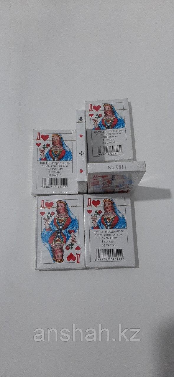 Карты игральные «Дама» (480 шт.)