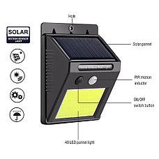 Светильник с датчиком движения на солнечной батарее 48 LED. С Днем Автомобилиста!, фото 3