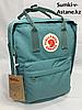 """Модный молодежный рюкзак """"KANKEN"""".Высота 35 см,ширина 27 см, глубина 12 см."""