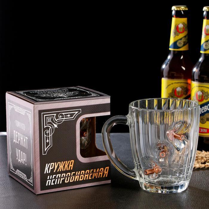 """Кружка """"Непробиваемая"""", 3 пули, для пива , 500 мл"""