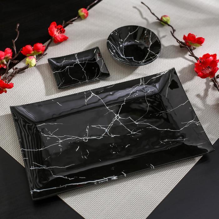 Набор для суши «Марбл чёрный», 3 предмета: соусники 8×2 / 8×6 см, подставка 25×15 см