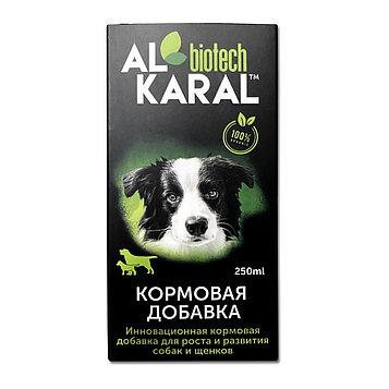 Кормовая добавка Al Karal для собак