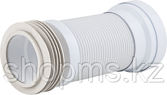 Слив раздвижной АРМИРОВАННЫЙ для унитаза, длина 250 / 560 мм, AGT500 (аналог 05067)
