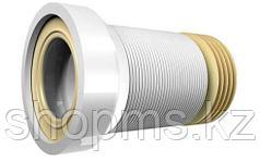 Слив раздвижной для унитаза, длина 200 / 560 мм, GS560