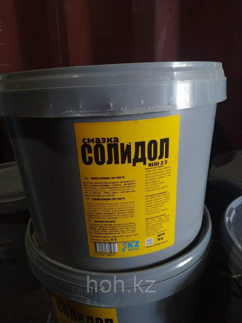 Солидол Жировой ГОСТ   ведро 10 кг
