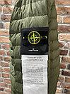 Куртка-ветровка Stone Island (0243), фото 4