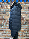 Куртка зимняя Harry Bertoia (0246), фото 3