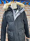 Куртка-пальто зимняя Harry Bertoia (0247), фото 3