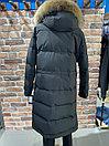 Куртка-пальто зимняя Harry Bertoia (0247), фото 2