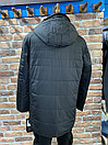 Куртка зимняя Harry Bertoia (0248), фото 2