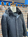 Куртка зимняя Harry Bertoia (0248), фото 4