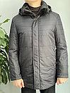 Куртка зимняя Harry Bertoia (0248), фото 7