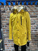 Куртка зимняя Harry Bertoia (0249)