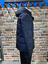 Куртка зимняя Harry Bertoia (0250), фото 4