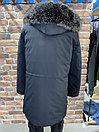 Куртка-пальто зимняя Harry Bertoia (0251), фото 2