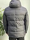 Куртка зимняя Harry Bertoia (0250), фото 9