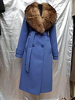 Пальто производства Турция.
