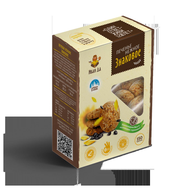 Печенье знаковое,150 гр
