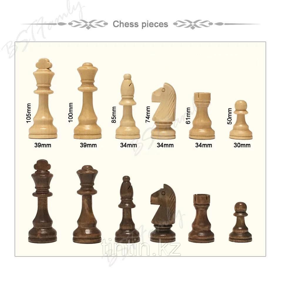 Деревянные шахматные фигурки - 105 мм