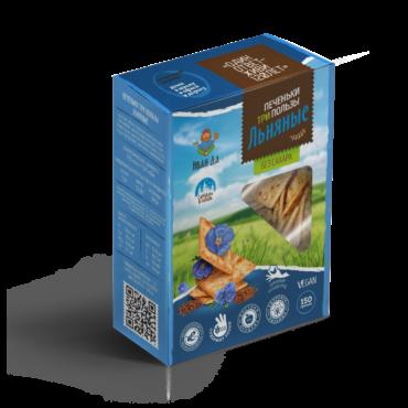 Печенье 3 пользы с семечкой льна  ,150 гр