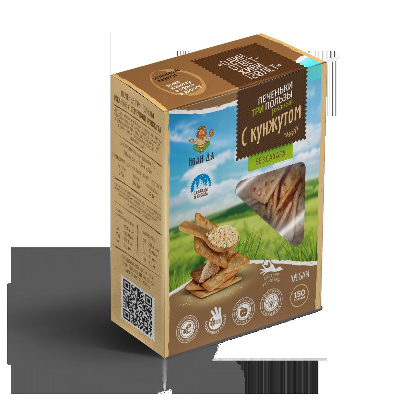 Печенье 3 пользы ржаное с семенами кунжута  ,150 гр