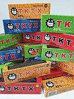 Крем анестетик обезболивающий ОПТОМ TKTX 38,39,40%