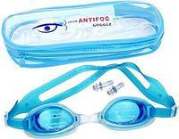 Очки для плавания детские Z80 AntiFOG с покрытием от запотевания в чехле на молнии (Аквамарин)
