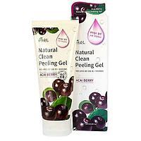 Ekel Пилинг-скатка с экстрактом ягоды Асаи EKEL NATURAL CLEAN PEELING GEL(ACAI BERRY)