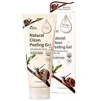 Ekel EKEL Natural Clean Peeling Gel Black Snail. Пилинг-скатка (черная улитка)