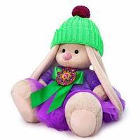 Мягкая игрушка 'Зайка Ми Пурпурный александрит', 18 см