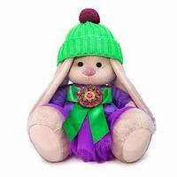 Мягкая игрушка 'Зайка Ми Пурпурный александрит', 23 см