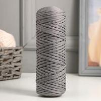 Шнур для вязания 'Классика' 100 полиэфир 3мм 100м  (283 св.серый)