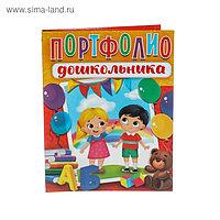 Папка на кольцах «Портфолио детский сад», 24,5 х 32 см