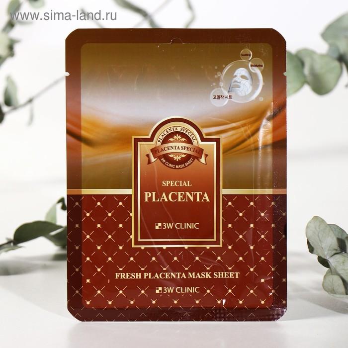 Тканевая маска для лица с экстрактом плаценты 3W CLINIC Fresh Placenta Mask Sheet, 23 г - фото 1