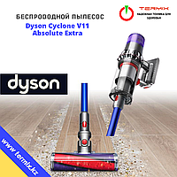 Dyson Cyclone V11 Absolute Extra