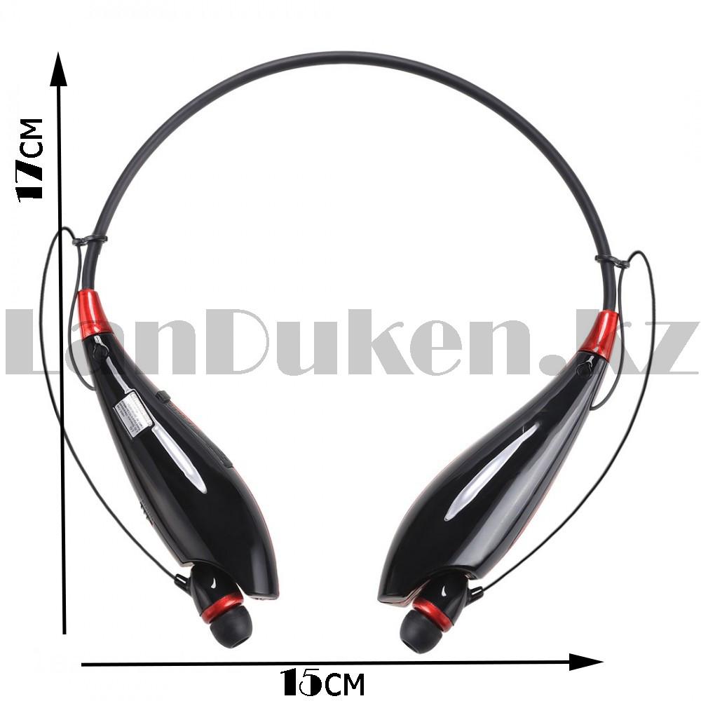 Беспроводные стерео Bluetooth наушники LG-S740T черные - фото 2