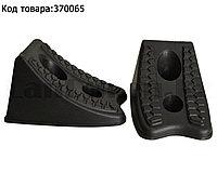 Противооткатные башмаки 2 штуки MATRIX 56780 (002)